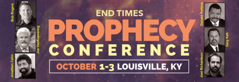 2017 Evangel World Prayer Center Bible Prophecy Conference