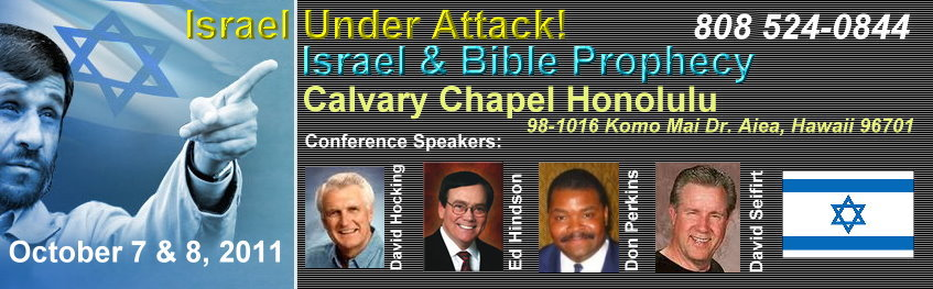 Israel Under Attack Bible Prophecy Conference