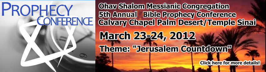 Ohav Shalom Messianic Congregation Bible Prophecy Conference