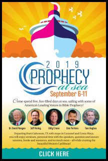How to study prophecy
